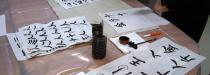 03laboratorio-di-calligrafia-cinese-03