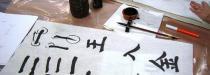09laboratorio-di-calligrafia-cinese-09
