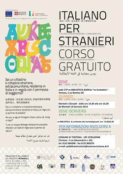 Progetto Petrarca - Corso gratuito di italiano per stranieri extracomunitari