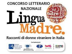 IL CENTRO INTERCULTURALE SEGNALA:  <br/>Concorso letterario nazionale Lingua Madre