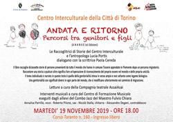 ANDATA E RITORNO<br />PERCORSI TRA GENITORI E FIGLI<br />Presentazione libro