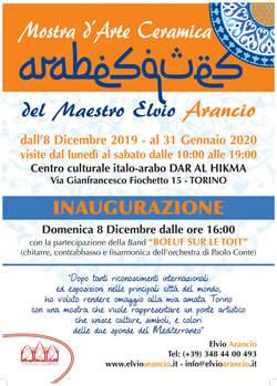 Mostra d'Arte ceramica a Torino del noto Maestro Elvio Arancio