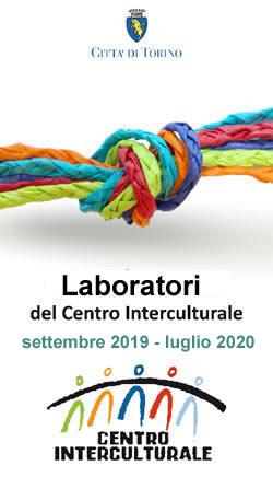 Con l'avvio del nuovo anno proseguono le attività del Centro Interculturale… <br/> Ecco un'anteprima delle novità che vi aspettano nel 2020!