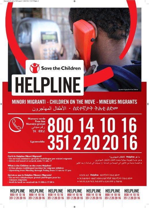 IL CENTRO SEGNALA<BR />HELPLINE di SAVE THE CHILDREN