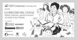 LO SPECCHIO DEL TANUKI: FOLKLORE, TRADIZIONE, SONORITA' E ARMONIE NEL MONDO DI ISAO TAKAHATA